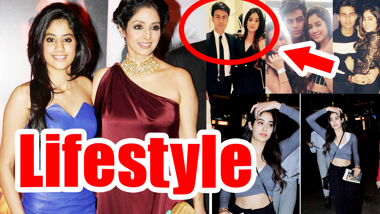 Jhanvi Kapoor Lifestyle,Jhanvi Kapoor Net worth,Jhanvi Kapoor salary,Jhanvi Kapoor house,Jhanvi Kapoor cars,Jhanvi Kapoor biography,Jhanvi Kapoor life story,Jhanvi Kapoor history,All Celebrity Lifestyle,Jhanvi Kapoor, Jhanvi Kapoor lifestyle 2018,Jhanvi Kapoor property,Jhanvi Kapoor boyfriend,bio,Jhanvi Kapoor family,Jhanvi Kapoor income,Jhanvi Kapoor hobbies,