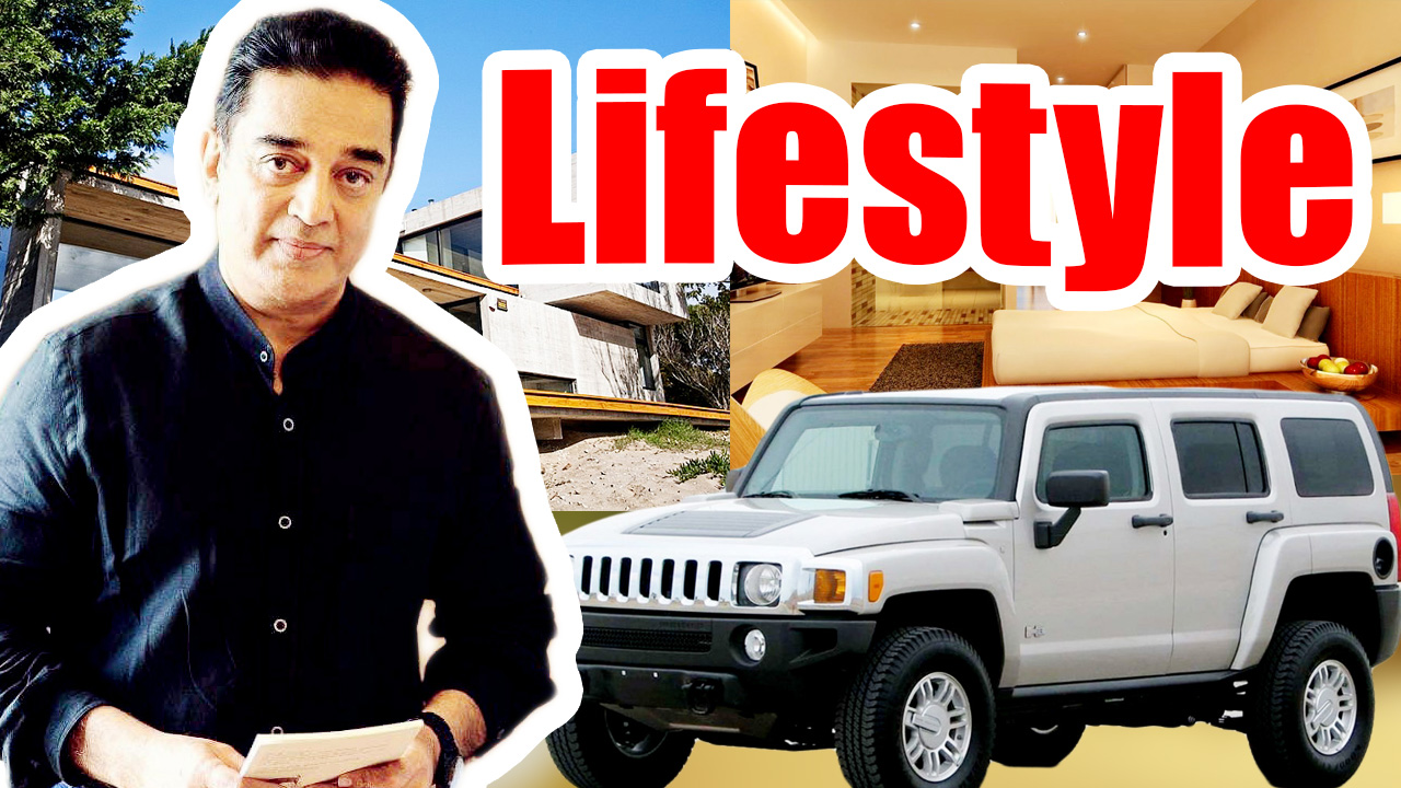 Kamal Haasan Lifestyle,Kamal Haasan Net worth,Kamal Haasan salary,Kamal Haasan house,Kamal Haasan cars,Kamal Haasan biography,Kamal Haasan life story,Kamal Haasan history,All Celebrity Lifestyle,Kamal Haasan, Kamal Haasan lifestyle 2018,Kamal Haasan property,Kamal Haasan wife,bio,Kamal Haasan family,Kamal Haasan income,Kamal Haasan hobbies,