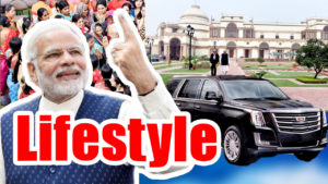Narendra Modi Lifestyle,Narendra Modi,Narendra Modi Net worth,Narendra Modi salary,Narendra Modi house,Narendra Modi cars,Narendra Modi biography,Narendra Modi life story,Narendra Modi history,All Celebrity Lifestyle,Narendra Modi lifestyle 2018, Narendra Modi family, Narendra Modi age, Narendra Modi height, Narendra Modi weight,