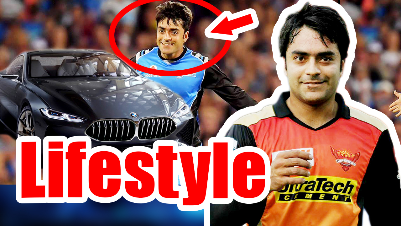 Rashid Khan Lifestyle,Rashid Khan, Rashid Khan cars,Rashid Khan biography,Rashid Khan life story,Rashid Khan history,Rashid Khan Net worth,Rashid Khan salary,Rashid Khan house,All Celebrity Lifestyle,Rashid Khan lifestyle 2018,Rashid Khan family, Rashid Khan age, Rashid Khan weight, Rashid Khan height, Rashid Khan eye color,