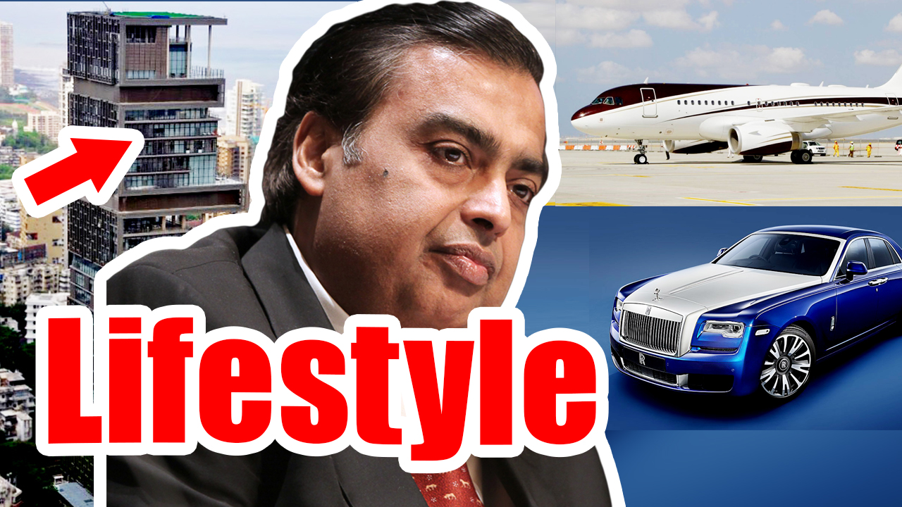 Mukesh Ambani House, Mukesh Ambani Lifestyle, Mukesh Ambani Income, Mukesh Ambani Cars, Mukesh Ambani son, Mukesh Ambani Net Worth, Mukesh Ambani Biography 2018, Mukesh Ambani life story, Mukesh Ambani history, All Celebrity Lifestyle, Mukesh Ambani, Mukesh Ambani lifestyle 2018,Mukesh Ambani age, Mukesh Ambani wife, Mukesh Ambani daughter,