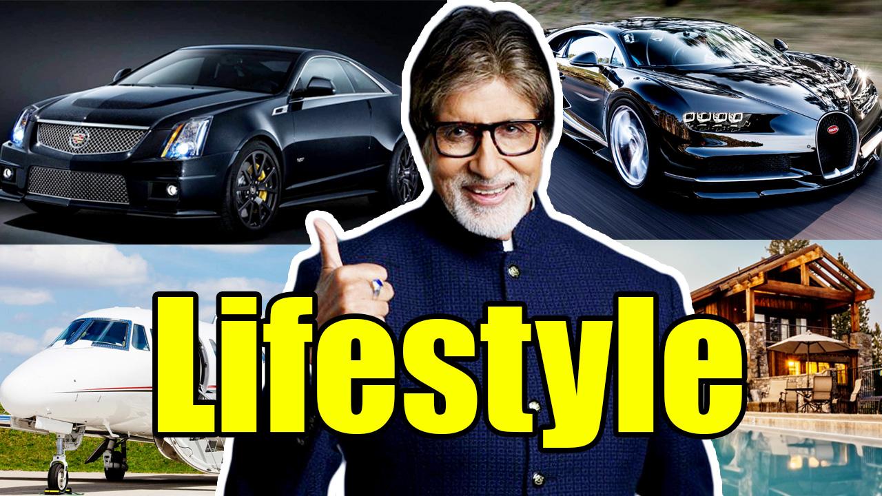 Amitabh Bachchan Lifestyle,Amitabh Bachchan Net worth,Amitabh Bachchan salary,Amitabh Bachchan house,Amitabh Bachchan cars,Amitabh Bachchan biography,Lifestyle,Net worth,Salary,House,cars,Biography,Amitabh Bachchan car collection,Amitabh Bachchan life story,Amitabh Bachchan history,All Celebrity Lifestyle,Amitabh Bachchan, Amitabh Bachchan lifestyle 2018,Amitabh Bachchan property,Amitabh Bachchan wife,bio,Amitabh Bachchan family,Amitabh Bachchan income,